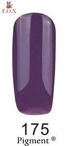Гель-лак F.O.X. 6 мл Pigment 175 фиолетовый, эмаль