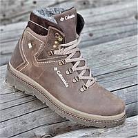 7d329e8f Стильные зимние кожаные ботинки мужские кожаные коричневые полиуретановая  подошва на меху (Код: 1289)
