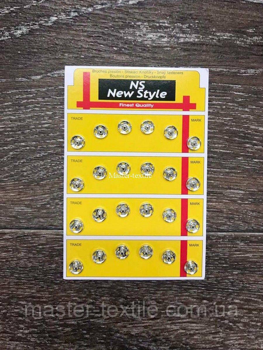 Кнопки пришивные никель (24 шт.) , диаметр 12 мм