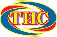 «ТИС» торговая группа
