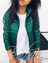Женская куртка (осень)
