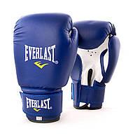 Перчатки боксерские для бокса PVC ЮНИОР (MA-0033) 12 унций Синий