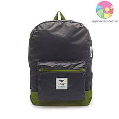 Рюкзак портативний (сірий)