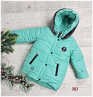 Зимняя куртка на 100% холлофайбере, размер от 110 см до 128 см, 761, фото 1
