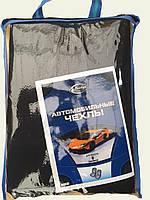 Майки (чехлы / накидки) на сиденья (автоткань) Nissan Almera N15 (ниссан альмера) 1995-2000