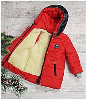 Зимняя куртка на 100% холлофайбере, размер от 110 см до 128 см, 761