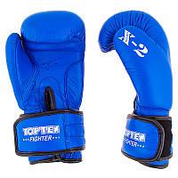 Кожанные боксерские перчатки TopTen X-2 8-12oz синий