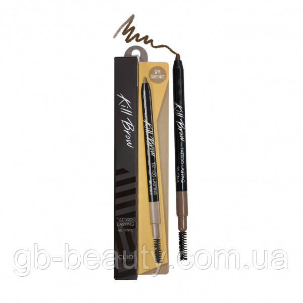 Стійкий гелевий олівець з ефектом татуажу CLIO KILL BROW з щіточкою колір світло-коричневий