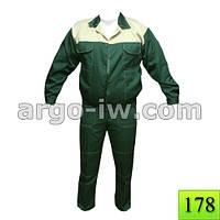 Купить рабочую одежду,производство рабочей одежды