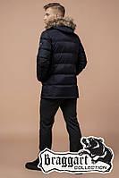 Куртка Зимняя Braggart 24712В синий, фото 1