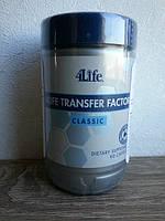 Трансфер Фактор Классик, 90 капсул, оригинал США