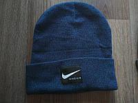 Шапка Nike Air (темно-синяя)