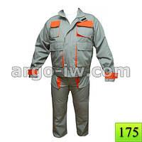 Летняя рабочая одежда,одежда рабочая мужская,изготовление рабочей одежды