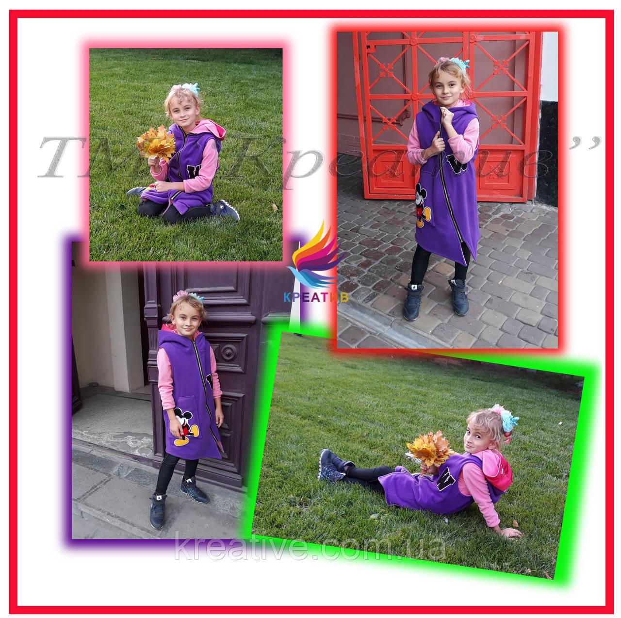 Удлиненные жилеты двухсторонние флисовые детские (под заказ от 50 шт.)