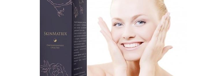 SkinMatrix - Омолаживающий крем (Скин Матрикс)
