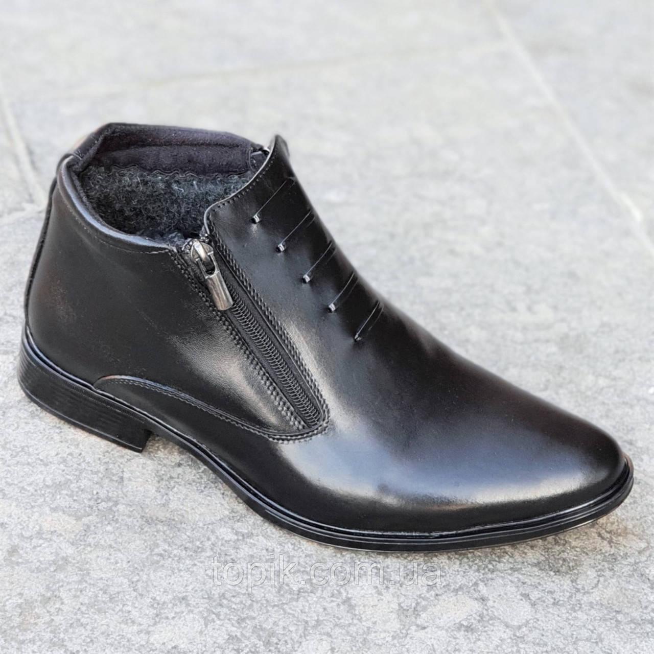 136834381 Мужские зимние классические мужские ботинки, полусапожки на молнии кожаные  черные с острым носком (Код