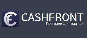 Программа CashFront Фронт- офис кассира
