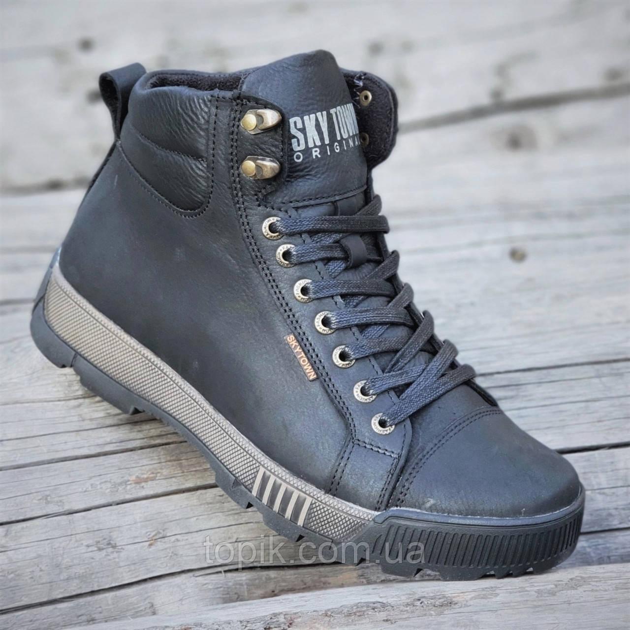 Стильные зимние мужские спортивные ботинки кожаные черные натуральный мех на толстой подошве (Код: 1296)