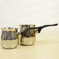 Набор турок для кофе Empire 9675 из нержавеющей стали 2 предмета 350+500 мл Ø9.5+8.5 см