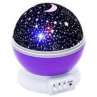 Ночник-проектор Star Master с функцией вращения, фото 1