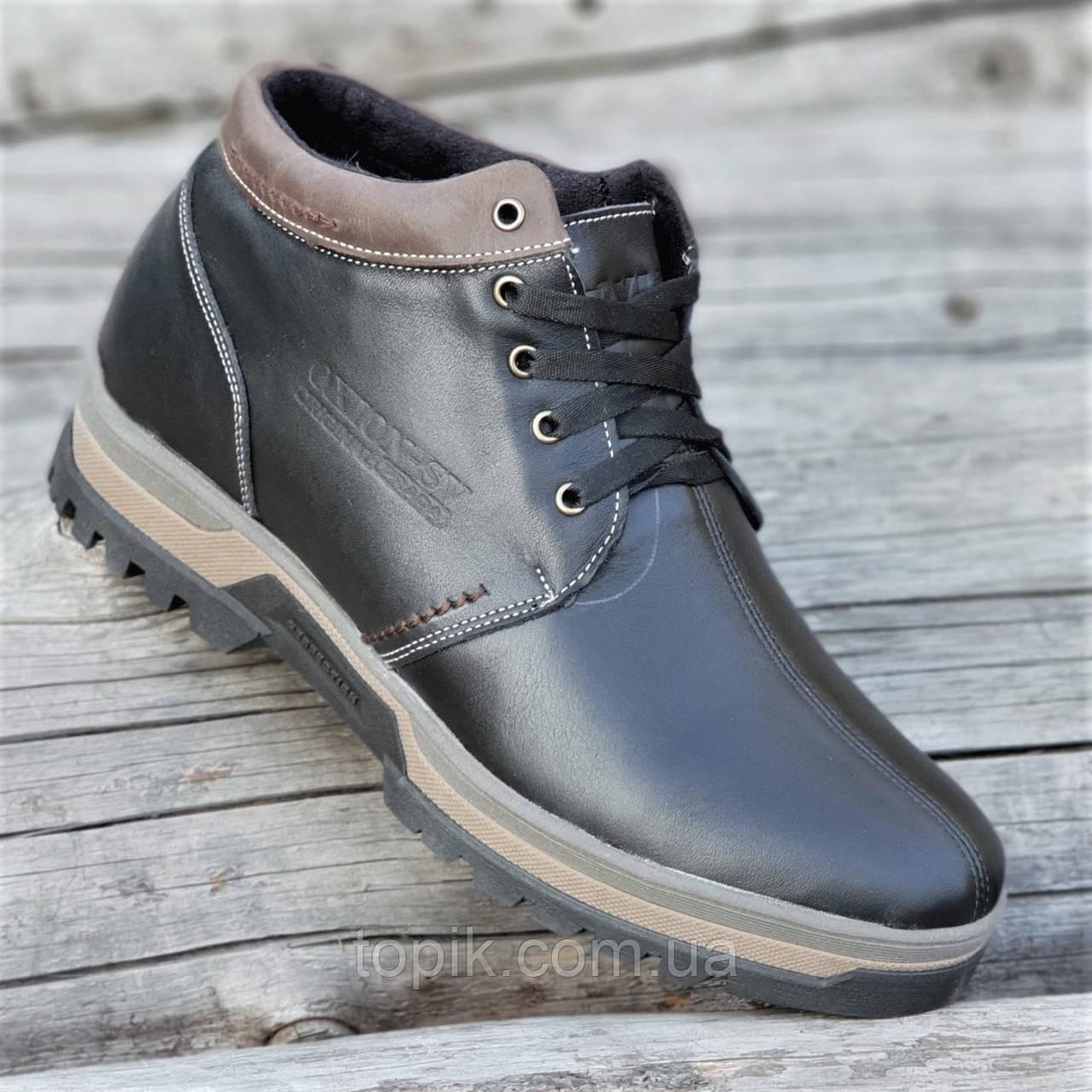 c2ccf362 Зимние мужские полуботинки ботинки черные кожаные прошиты натуральный мех  стильные на зиму (Код: 1297)