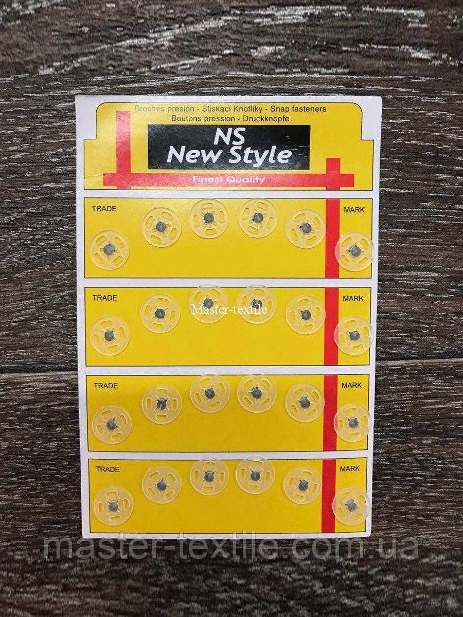 Кнопки пришивные прозрачные (24 шт.) , диаметр 11,5 мм