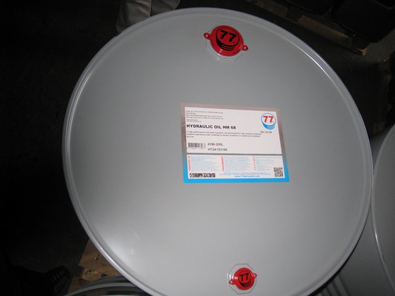 Гідравлічне масло HYDRAULIC OIL HM 68, DIN 51524/2 HLP, ISO VG 68 (бочка 200 л)