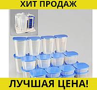 Набор судочков Smart Spin Storage System 49 pcs / контейнеры для еды набор с крышками