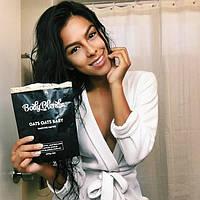 Body Blendz - кофейный скраб для тела от целлюлита и растяжек (Боди Блендз)
