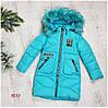 Зимняя куртка на 100% холлофайбере, размер от 128 см до 152 см, УС-17