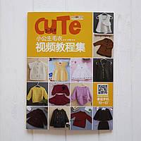 """Японский журнал по вязанию """"Детские модели от 3 до 5 лет"""", фото 1"""