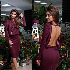 """Платье с открытой спиной """"Софи"""", фото 2"""