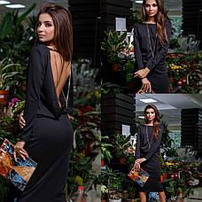 """Платье с открытой спиной """"Софи"""", фото 3"""