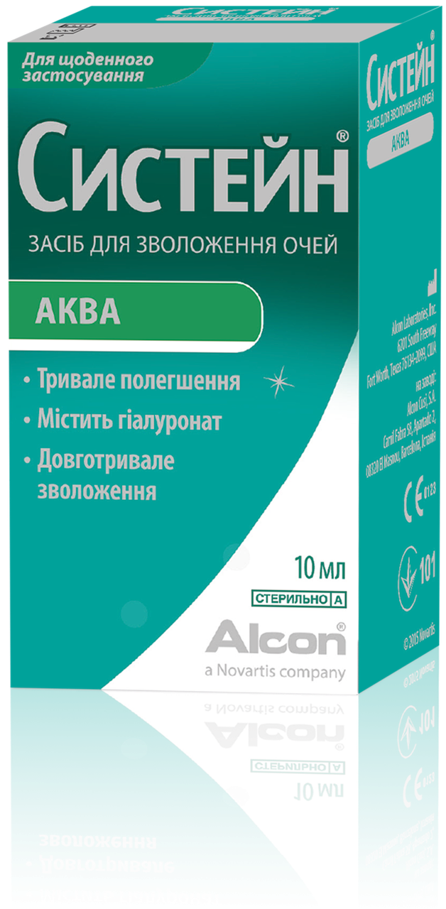 Очні краплі Alcon, Systane Aqua, 10 мл