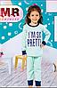 Пижама для девочек ( интерлок). 1- 2 года