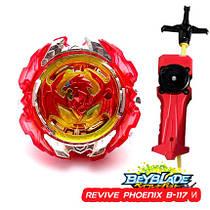 Волчок Бейблэйд Возрождающийся Феникс 4 сезон , Beyblade Revive Phoenix   B-113 И