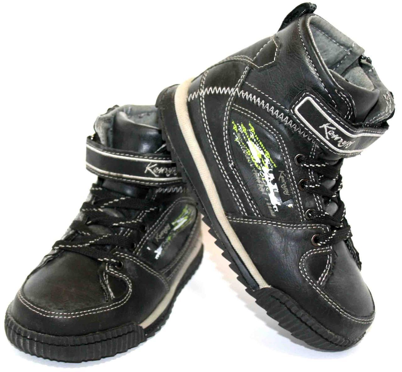 Детские демисезонные ботинки Кенгуру, размеры 26-31