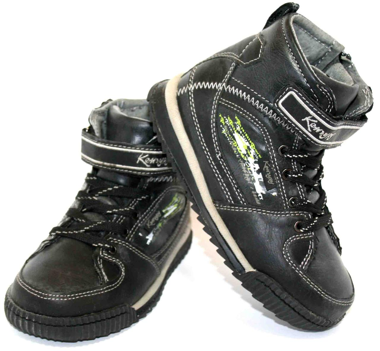 Дитячі демісезонні черевики Кенгуру, розміри 26-31