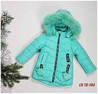 Зимняя куртка на 100% холлофайбере, размер от 98 см до 122 см, LH 18-104, фото 1