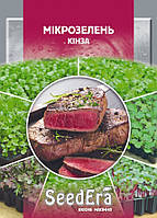 Семена Кинзы Микрозелень SeedEra 10 г (У-0000010164) КОД: 316630