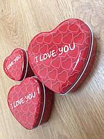 Набор шкатулок Сердце Я тебя люблю ( набор коробок в форме сердца )