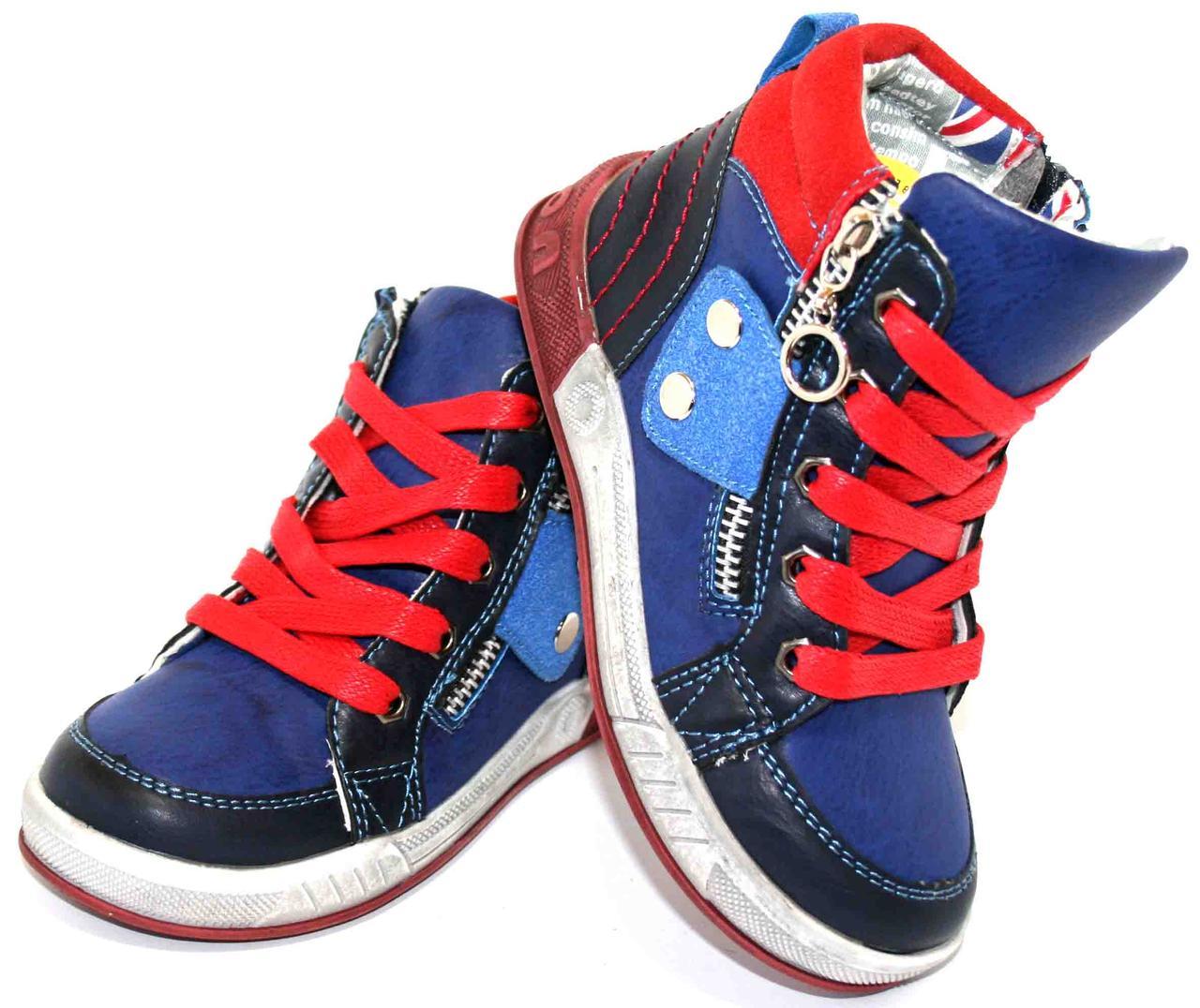 Детские ботинки для мальчика Clibee Польша размеры 27-32