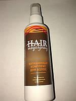 Hair MegaSpray - Витаминный комплекс для волос (Хаер МегаСпрей)