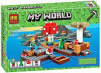 """Конструктор Minecraft Bela """"Грибной Остров"""" (аналог Lego ), 253 детали"""