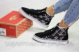 Ботинки Vans черные с белым (зима). Код 6502, фото 2