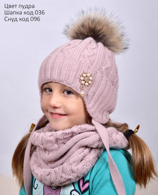 Детская зимняя шапка для девочки с натуральным помпоном 50, Пудра