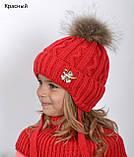 Детская зимняя шапка для девочки с натуральным помпоном 50, Пудра, фото 2