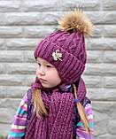 Детская зимняя шапка для девочки с натуральным помпоном 50, Пудра, фото 3