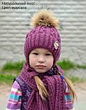 Детская зимняя шапка для девочки с натуральным помпоном 50, Пудра, фото 4