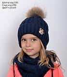 Детская зимняя шапка для девочки с натуральным помпоном 50, Пудра, фото 7